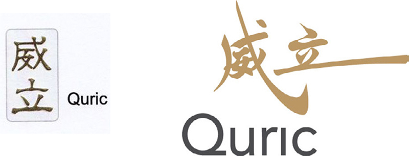 Logo refresh for Quric Construction