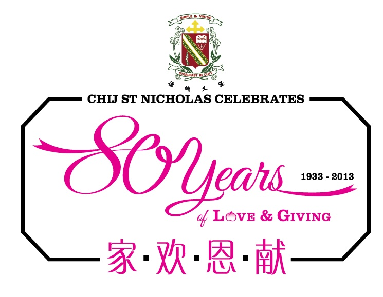 CHIJ St Nicholas Girls' School