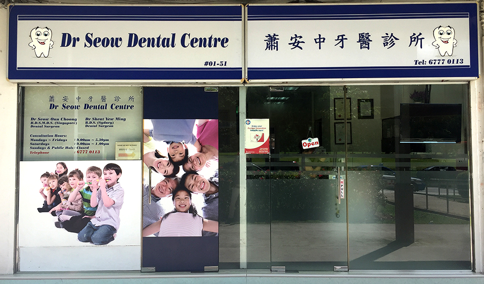 Dr Seow Dental Clinic
