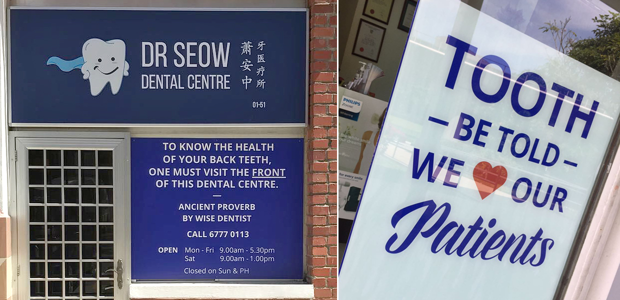 Dr Seow Dental Centre